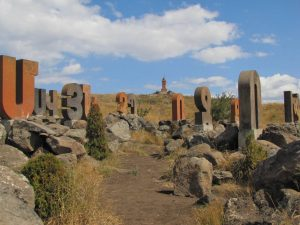 Симфония армянских букв