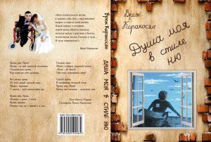 vrezh_kirakosyan (4)