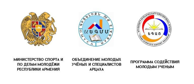25-рус-768x334