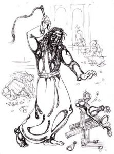 Иллюстрация словаря. Автор Геворг Мшеци-Джаврушян